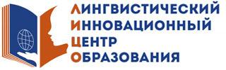 """Обучение в школе английского языка """"ЛИЦО"""""""